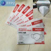 Meiyi FFP2 CE قناع KN95 FFP3 EU WITELIST N95 قناع الوجه PM2.5 المضادة للضباب الضباب والأنفلونزا Dustrova Mascarilla Mascherina Reusable 5 طبقة