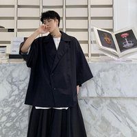 Manga Homens Baut Manga Curna Jaquea Masculina Streetwear Hip Hop Gótico Solto Camisa Support Estilo Japano Casaco Estilo OUTER1