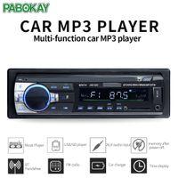 JSD520 ISO 12 فولت بلوتوث سيارة ستيريو في داش 1 الدين FM AUX المدخل دعم MP3 / MP4 USB MMC WMA AUX في TF راديو لاعب
