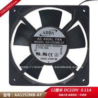 팬 냉각 Adda 1252MB-AT220V 12cm 12025 0.11A 축 방향 냉각 팬 1