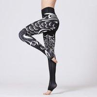 Pantalons Sport Collants Femmes Vêtements Fitness Vêtements Nepoagym Yoga Leggings Push Up Jogging Femme Spodnie Damskie Yoga Leggings1