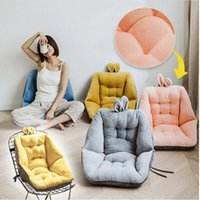 Comfort Semi- Enclosed One Seat Cushion for Office Chair Pain...