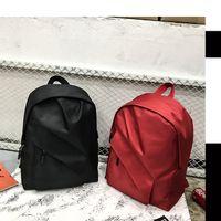 حقائب الظهر HBP Sacoche أوم أكسفورد الغزل حقيبة متعددة الوظائف حزمة طالب الرجال والنساء