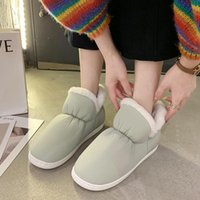 Rimocy Winter Warm Cotton Padded Shoes Woman Comfortable Plu...