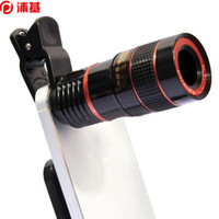 العالمي 8x التكبير البصري المحمولة الهاتف المحمول تلسكوب عدسة الكاميرا ومقطع الهاتف الذكي التكبير