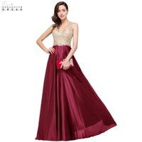 Babyonlinedress Sexy Backless Beads Lace Evening Dresses 2021 Halter Neck Satin Prom Party Dresses Elegant Evening Prom Gowns CPS358