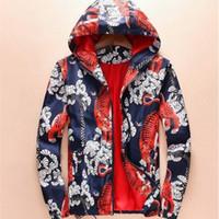 Nueva primavera otoño moda delgado ajuste hombres jóvenes chaqueta con capucha impresión tigre chaquetas delgadas casual rompevientos de calidad superior
