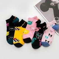 Socken Strumpfwaren Kawaii Streetwear Frau Baumwolle für Frühling Sommer Wuth Cartoon Hund und Katze Japanische Harajuku Frauen lustig süß1