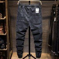 Pantaloni di pizzo elastici da uomo Hallen Jeans da uomo Pantaloni per il tempo libero da uomo aderenza a vita stretta e autunno1