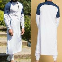 Kaftan Hommes Musulman Thobe Islamic Arabo Vêtements Housses à manches longues Robe Saoudite Arabie Costumes traditionnels Hommes Robes Musulmanes1