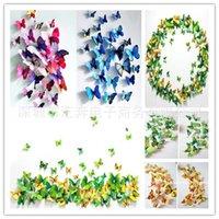سندريلا فراشة 3d فراشة الديكور ملصقات الحائط 12 قطعة 3d الفراشات 3d فراشة pvc قابلة للإزالة ملصقات الحائط فراشة 223 K2