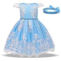 الفتاة فساتين 2021 الصيف الديكور أول عيد اللباس عيد لطفلة فتاة ملابس حزب الطفل الأميرة توتو الكرة ثوب 0 1 2 3 5 سنوات