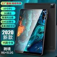 Fabricante Tablet PC Três-foto Cross-border HD Grande tela 4G Chamada Todas as personalizações do sistema Android Netcom 10.1-inch