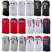 Распечатать баскетбольный город заработанный издание Ис Смит Джерси 14 Робин Лопес 15 Дени Авдия 9 Rui Hachimura 8 Исаак Бонга 17 Темно-синий