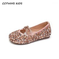 CCTWINS 키즈 신발 2021 봄 패션 신발 아기 소녀 공주 나비 브랜드 메리 제인 소프트 라인 석 아파트 GM28121