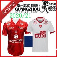 20 21 Mailleot De Foot Brest Stade 29 كرة القدم الفانيلة 2019 2020 Diallo Charbonnier Lasne 2020 Faussurier Grandsir Brestois قميص