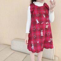 Los Baby Kleinkind Mädchen Röcke Kinder Kirsche Rüschen Kleidung Baumwolle 1-7t Sylvia Kinderkleidung