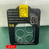 3D Transparent Full Cover Camera Back Tempered Glass Film Lens Protector for iphone 12 mini pro max 11 Pro max with retail