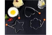 스테인레스 스틸 계란 링 아침 식사 가정용 금형 도구 요리 튀김을위한 계란 밥솥 반지 계란 계란 메이커