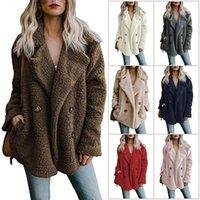 2021 Женская зимняя теплая из искусственного шуба с длинным укрычным кардиганом Парень с шерстью пушистое пальто с карманами S-5XL FS9118