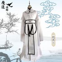 Traje SHI Xiao Xingchen peluca de Anime MO DAO ZU de disfraces de Halloween para las mujeres de los hombres del sistema completo 3nE0 #