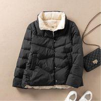 SEDUTMO Winter Fashion Duck Down Coat Women Short Oversize Casual Warm Jackets Autumn Slim Puffer Jacket Basic Parkas ED1294