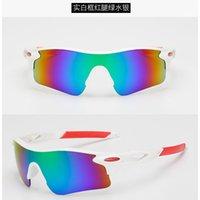 Neue laufende Sonnenbrille im Freien für Männer und Frauen, ausgestattet mit Mountainbike sandfest Gläser Fahrrad Sport radfahren Gläser # 54123