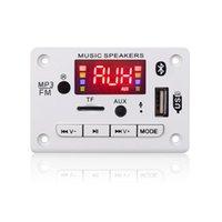 コンピュータスピーカー5V / 12V MP3デコーダボードBluetooth 5.0 CAR FMラジオモジュールはTF USB AUXレコーダーをサポートします