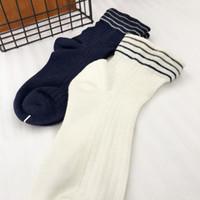 2020 Fashion Spring Summer New Mens Sock Uomo Donne Donne Donne di alta qualità Cotone in cotone Uomo Pallacanestro calzino nero