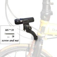 Vélo de vélo MTB montage avant Fourchon de vélo Fourchon de vélo ArchMount Extension de la lumière de la lampe de poche EXTENDER POUR DAHON Y200920