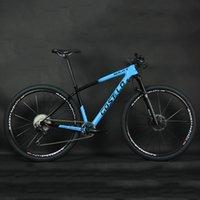 1X11 سرعة XT Manituo M30 شوكة Costelo SOLO 2 جبل المتفطرات السلية دراجة دراجة 29ER الظهور إطار الكربون المحور