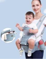 0-48m 인체 공학적 아기 운반 유아용 아기 엉덩이 캐리어 앞면 캥거루 랩 슬링 아기 여행 다기능 캐리어