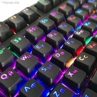 108 pcs elegante backlight keycaps substituição em russo para cereja / kailh / gateron / switch outemu teclado mecânico ship 1
