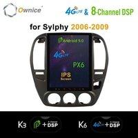 Propriété HDMI Vertical 4GB 8CORE Lecteur DVD 9,0 PX6 PX6 K6 pour SYLPHY 2006 2007 2008 Joueur DSP 4G DSP1