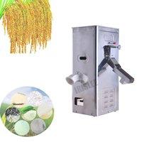 Mini fraiseuse de riz combiné décorticage du riz commercial rizerie et 220v machine à polir en acier inoxydable