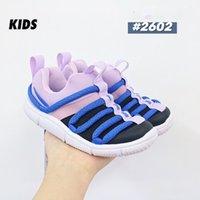 Top 2020 zapatos Dynamo gratuito para niños Kids principiante BR Niño que se ejecuta zapatos infantiles NOVICIO PS Rojo Rosa Sport zapatillas para Chaussures muchacha del muchacho