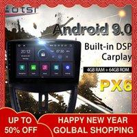 Per 207 2006-2021 Auto Multimedia Radio Player Stereo Android 9 DSP 9 pollici IPS Screen Build In DSP GPS Navi BT Head Unità DVD