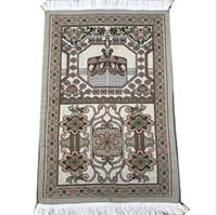 예배 담요기도 양탄자 휴대용 꼰 매트 휴대용 담요 여행 포켓 러그 이슬람기도 러그 담요 해상 해상 DDB4375