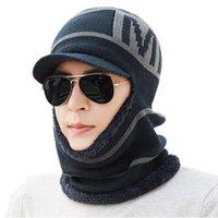بيني bingyuanhaohoxuan بالاكلافا الرجال محبوك قبعة وشاح كاب الرقبة أدفأ قناع الشتاء القبعات للنساء skullies الدافئة الصوف كاب 1
