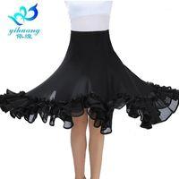 Бальный танец костюм юбка танго современный стандартный спектакль вальс сальса Rumba тренировки половина платья эластичный пояс # 2537-11