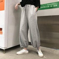 Houzhou Grey Pantaloni per donna Joggers 2021 Autunno Moda Harem Pantaloni per le donne Pantaloni oversize in stile coreano