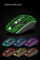 USB Wired Mouse 7 Cores Luz Ferro Bottom Game Mouse com Retrato de Luz de Fundo 3D 1600 DPI Jogos Meijos Silent para PC Laptop1