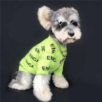 새로운 애완 동물 양모 스웨터 패션 편지 인쇄 애완 동물 뜨개질 스웨터 트렌디 한 탄성 슈나우저 Bichon 의상 의류