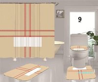 New Fashion Khaki Bathroom Toilet Seat Shower Curtain 4 - pi...