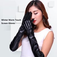 Frauen Handschuhe Winter-Touch Dcreen 2020 Damen PU-Leder-Winter-warme Driving High-End Fashion Bequeme Long Black Gloves