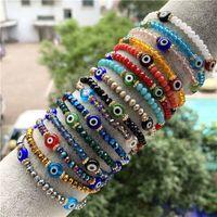Турецкие ювелирные изделия счастливый злой глаз очарование браслет женщин бусины браслеты браслеты растягиваются браслеты ручной работы