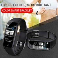 V8 smart bracelet color screen heart rate blood pressure monitoring smart bracelet screen monitoring fitness watch1