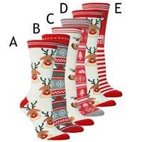 Унисекс рождественские носки случайные милые мультфильм толщины чулки спать носки смешные носки Новый год 2021 в наличии