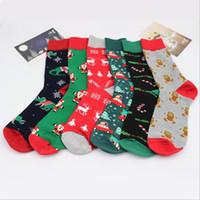 크리스마스 양말 만화 양말 산타 클로스 맥주 Printted 양말 남성 캐주얼 만화 크리스마스 스타킹 크리스마스 스포츠 홈 양말 선물 DHF1151