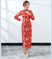 민족 의류 붉은 중국 신부 웨딩 드레스 섹시한 여성 새틴 긴 소매 이브닝 파티 용 Phoenix 꽃 qipao 정식 사회 vestido